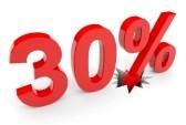 30% намаление на споделените ни хостинг планове image