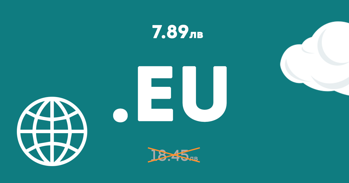 [.EU] домейн с над 55% отстъпка image