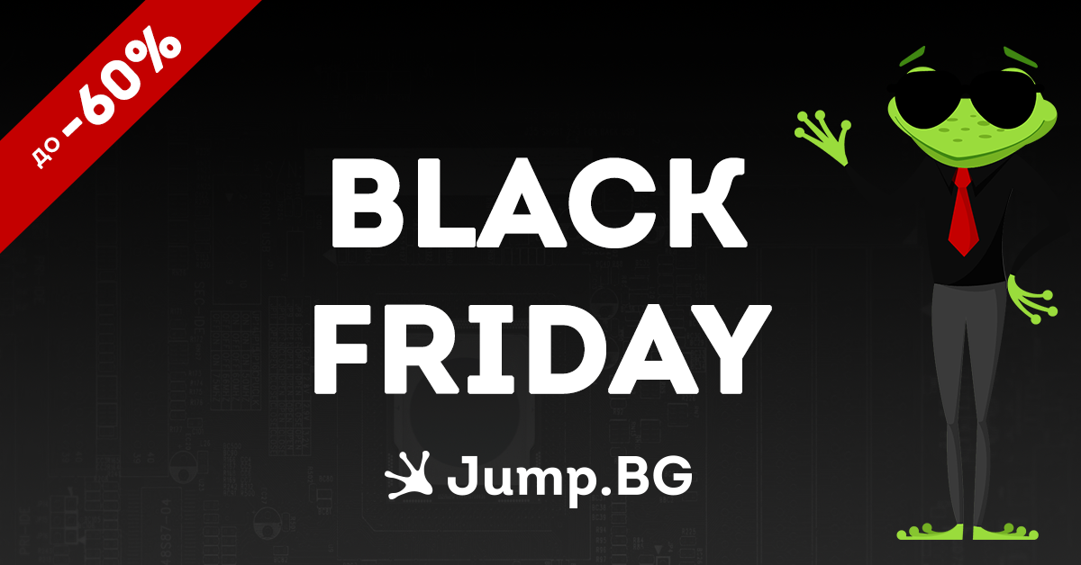[-60%] само за Black Friday image
