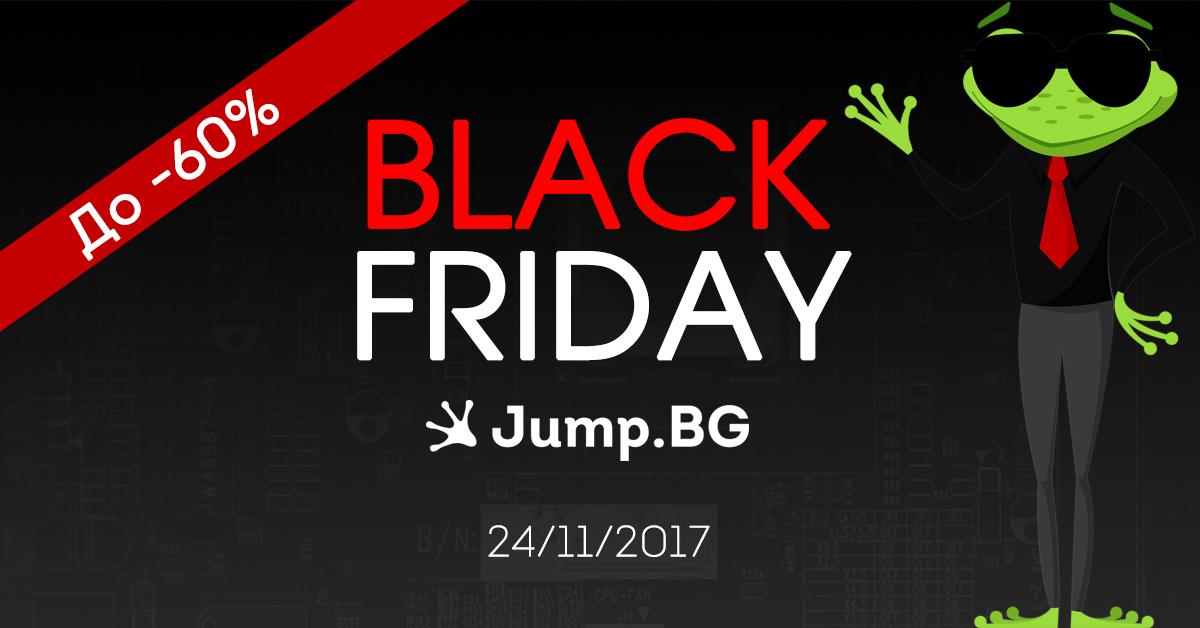 [60%] намаление за Black Friday! image