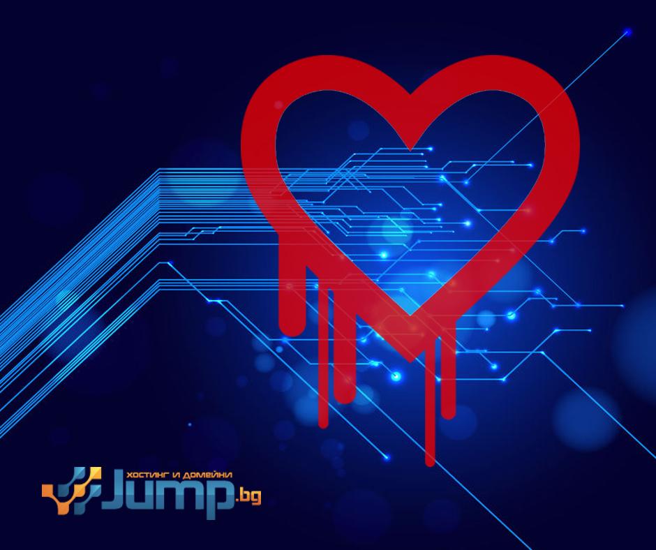 Heartbleed продължава да е заплаха
