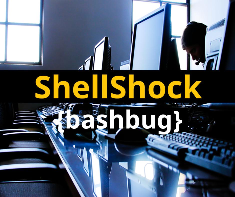 Shellshock уязвимостта - причини и решение