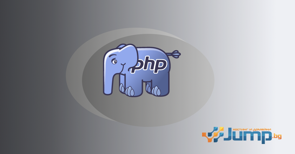 Интересни и малко познати факти за PHP