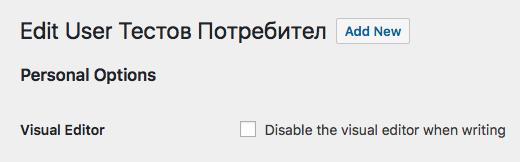 редакция потребител